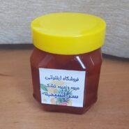 Morabba-shalil
